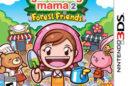 gardening mama visuel