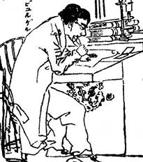 Heinrich Burger