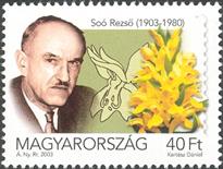Rezso Soo 2003 Hungarian stamp