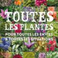Toutes les plantes vignette